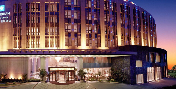 中古酒店网
